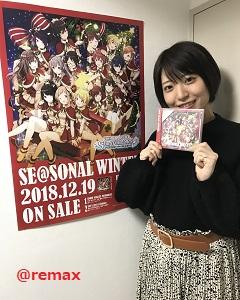 2018.12.27八巻02